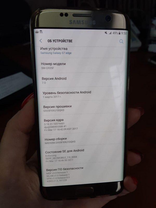 Мобильный телефон Samsung Galaxy S7 Edge SM-G935F