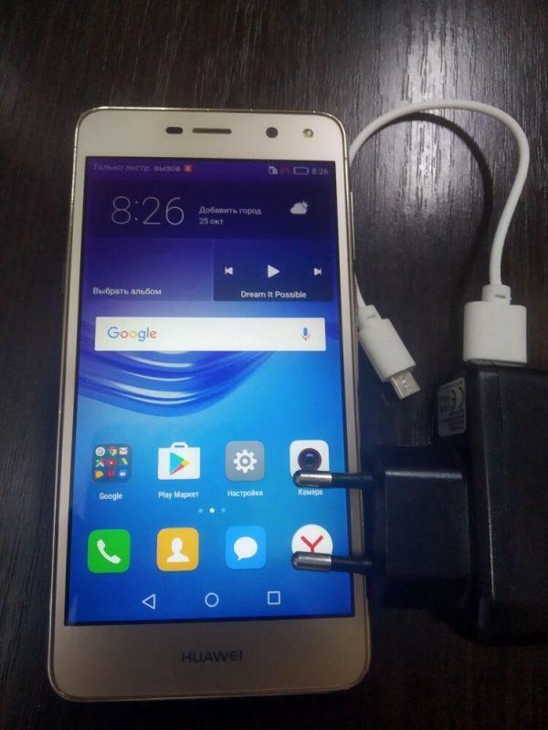 Смартфон Huawei Y5 2017 (MYA-L22)